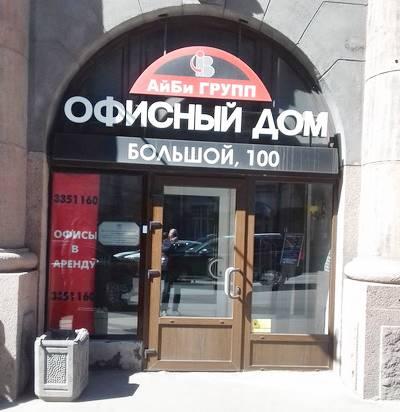 Магазин маолген